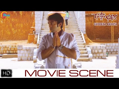 Guddeda Bhootha Tulu Movie | Scene | Sandeep & his friends visit a Temple to select a Girl for Him