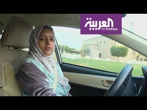 نشرة الرابعة |  كيف غيّر قرار السماح للنساء بقيادة السيارة من حياة المرأة في السعودية  - 17:54-2019 / 6 / 25