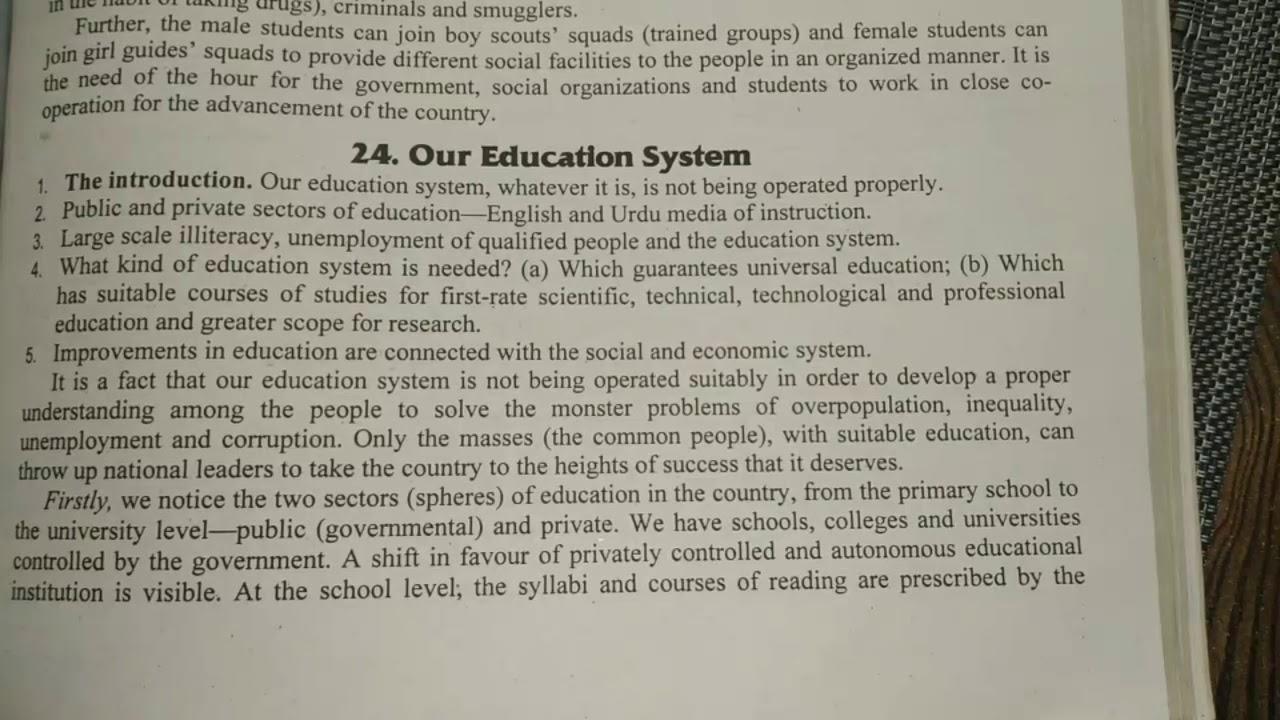 Essay education system