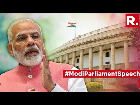 PM Narendra Modi's Sensational Speech In Loksabha | #ModiParliamentSpeech