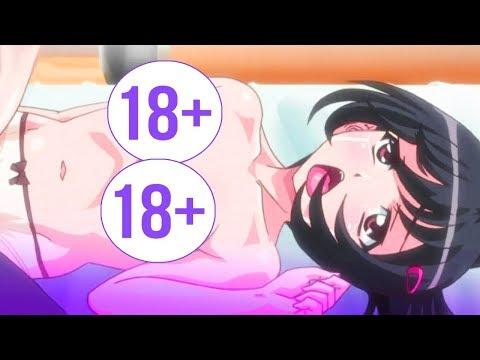 "(18+)Аниме приколы под музыку #5 ""ЗАЛИЛ ДО КРАЕВ!?"""