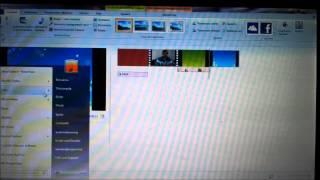 ТСВИ- работа с видеоредактором. Создание видеоинструкций.  ( видеоурок)