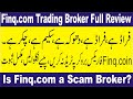 Importance of routine in Forex trading business  Tani special education tutorial in Hindi and Urdu