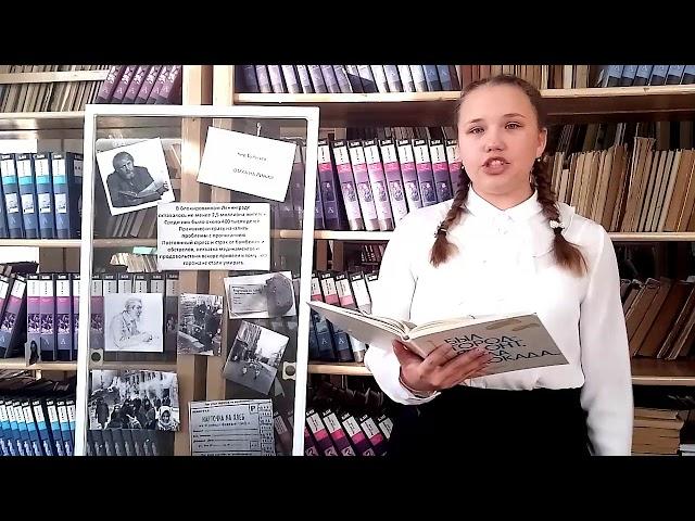 Изображение предпросмотра прочтения – ЮлияМельникова читает произведение «Поломка на линии» К.Булычёва