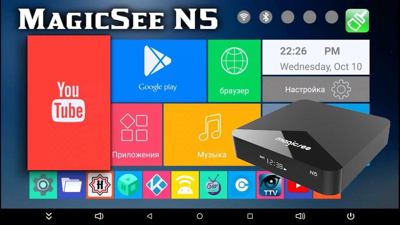 НОВИНКА! Magicsee N5 TV Box обзор. Отличная тв приставка за приемлемую цену.