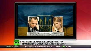 Ukrainian presidential candidate calls for obliteration of Russia