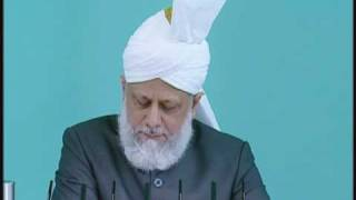 Friday Sermon: 18th June 2010 - Part 6 (Urdu)
