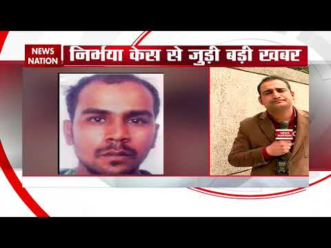 Nirbhaya Case: Delhi LG Rejects Mercy Plea Of Convict Mukesh Singh