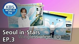Seoul in-Stars | 서울 인스타 EP.3 [SUB : ENG, CHN / 2018.11.16]
