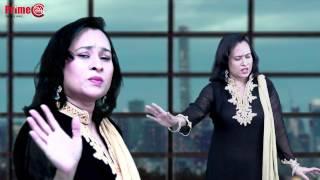 Ei Mon Tomake Dilam - Nancy - Prime24tv