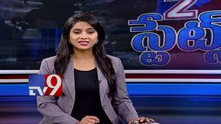 2 States Bulletin || Top News from Telugu States || 16-02-2018 - TV9