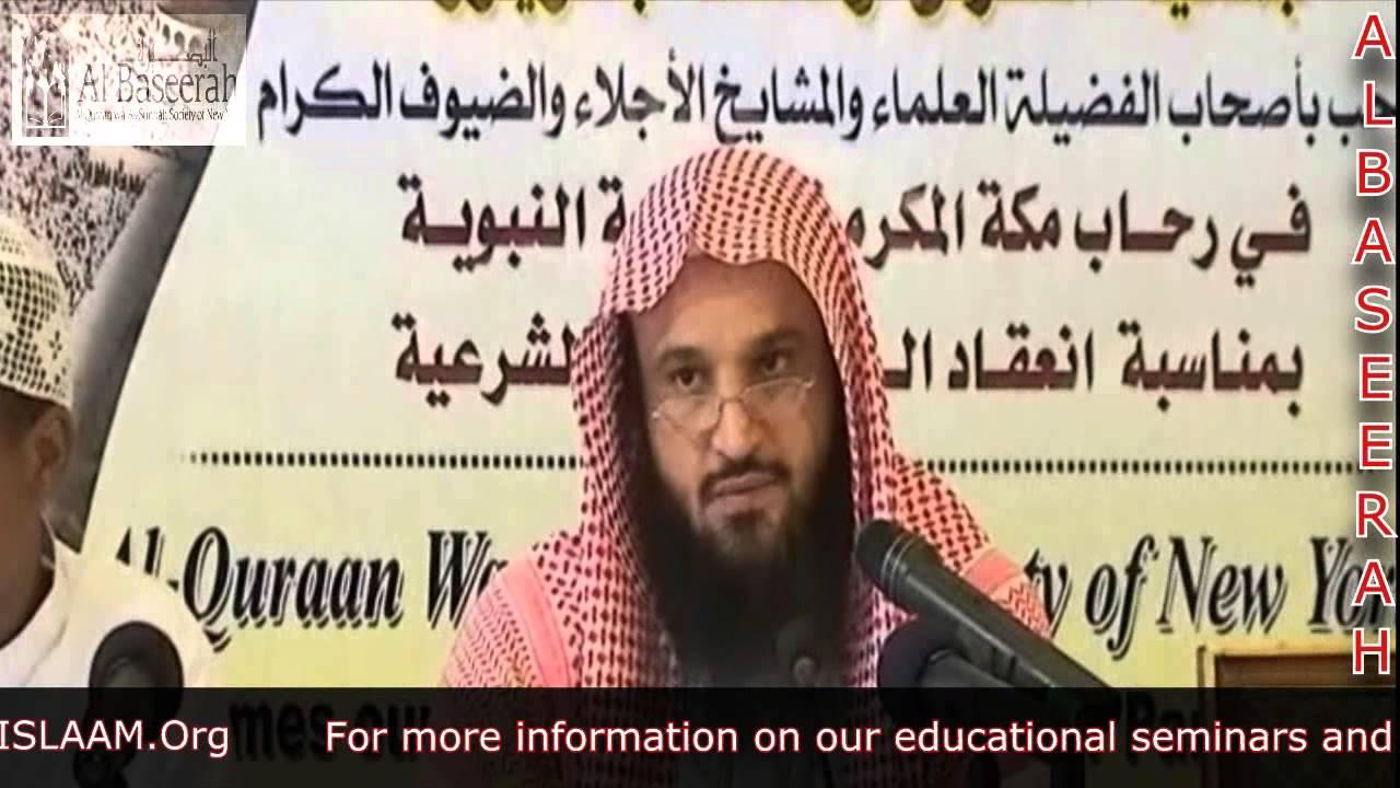 Guarantee Me 6 Things Explained By Shaykh Abdur Razzaq Al Abbad