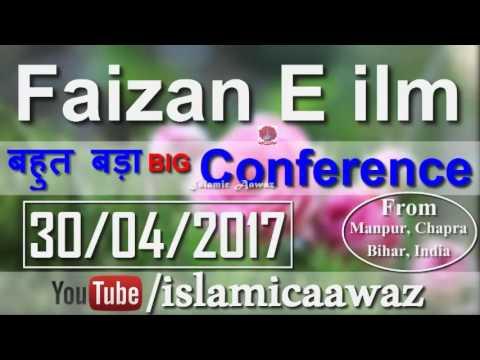 Maulana Mufti Imran Hanfi Muradabadi Taqreer In Urdu Faizan E ilm Conference Manpur Chapra Taqreer