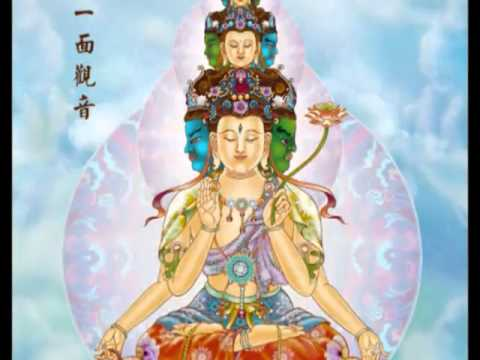 YouTube   十一面观音根本咒 The Great Compassion Mantra Of Avalokitesvara