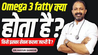 Omega 3 Fatty Acid - Uses, Side-effects, Precaution & Review | Dr. Mayur Sankhe | Hindi