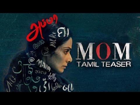 MOM Teaser (Tamil)   Sridevi   Nawazuddin Siddiqui   Akshaye Khanna   14 July 2017