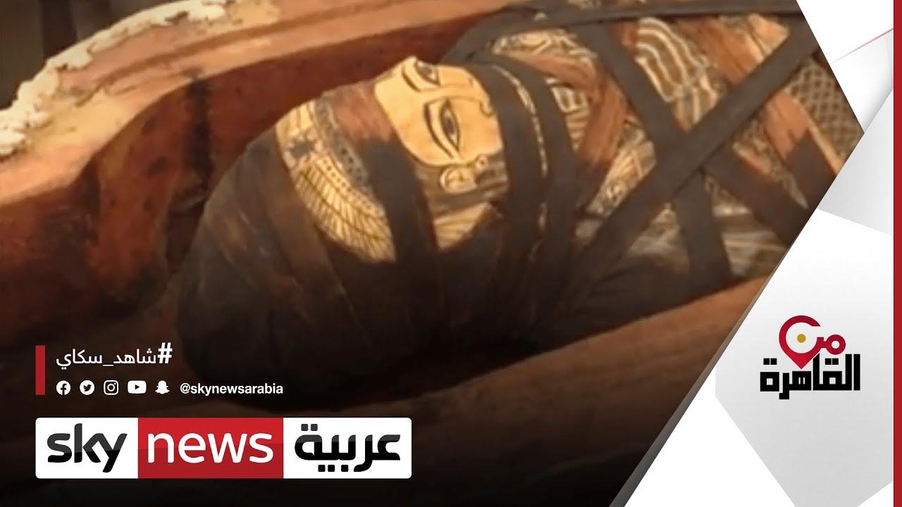 مصر تواصل حملتها لاستعادة آثارها المهربة إلى الخارج | #من_القاهرة  - نشر قبل 5 ساعة