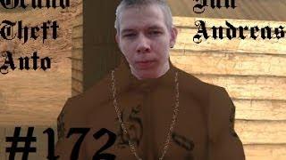 GTA San Andreas (172 Серия) - Ментовский беспредел