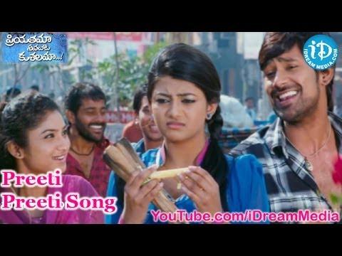 Priyathama Neevachata Kushalama Movie Songs - Preeti Preeti Song - Varun Sandesh - Rakshita