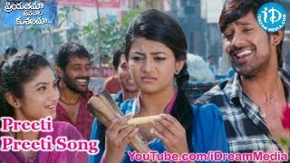 Priyathama Neevachata Kushalama Movie Songs - Preeti Preeti Song - Varun Sandesh - Rakshita