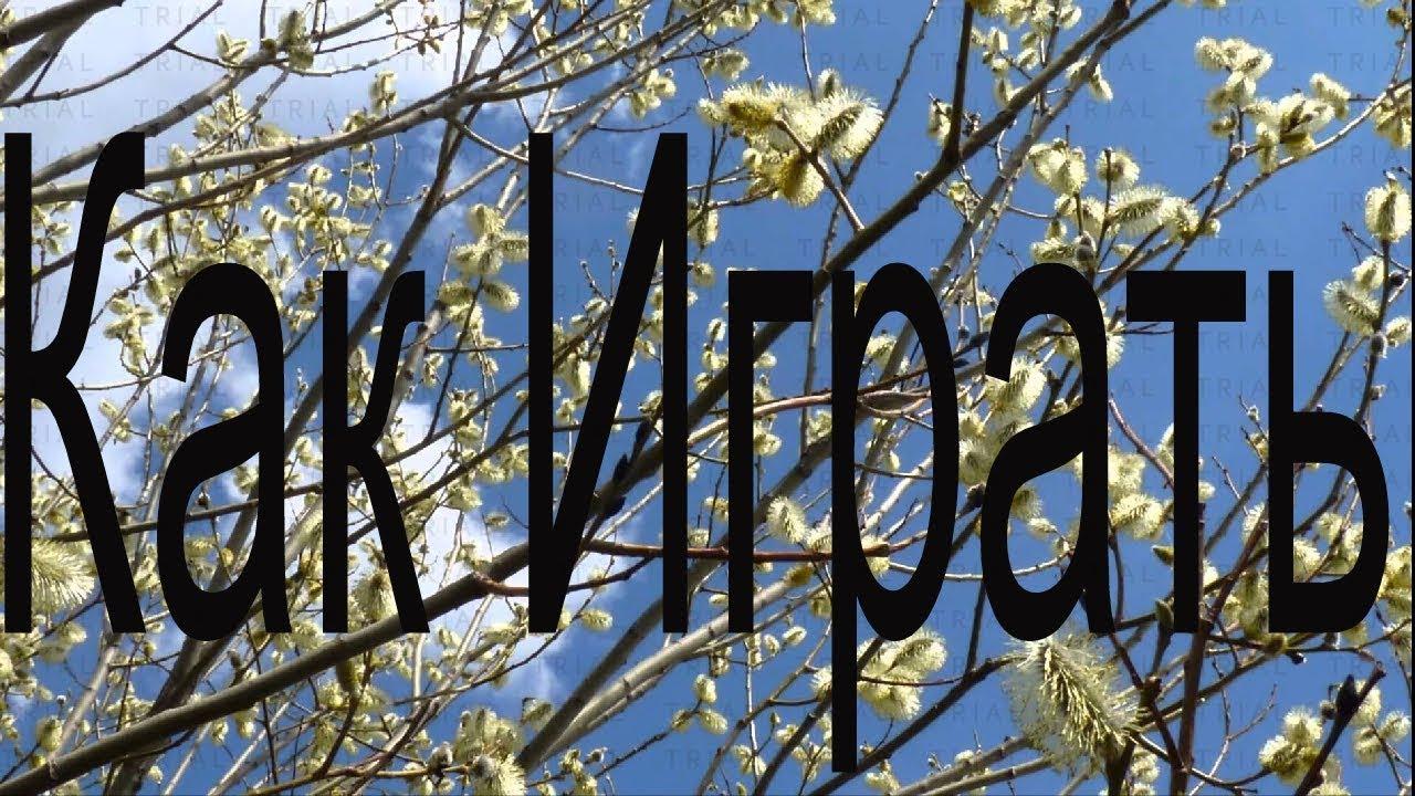 Джанго-холодная весна youtube.