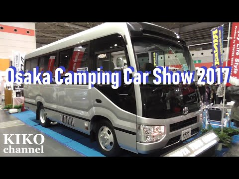 大阪キャンピングカーショー2017 車中泊 豪華 ハイエース 軽 キャブコン Camper van and Minivan Show Japan