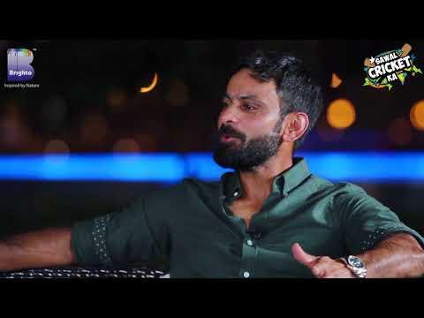 Sawal Cricket Ka - Episode 4 - Mohammad Hafeez & Shoaib Malik