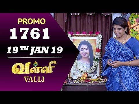Valli Promo 19-01-2019 Sun Tv Serial Online