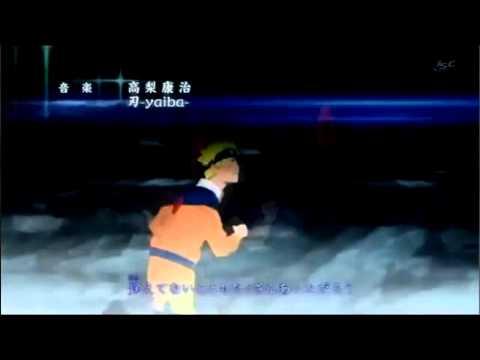 Naruto Shippuden  OP16 「 silhouette kana boon  Lyrics 」(Full Version)