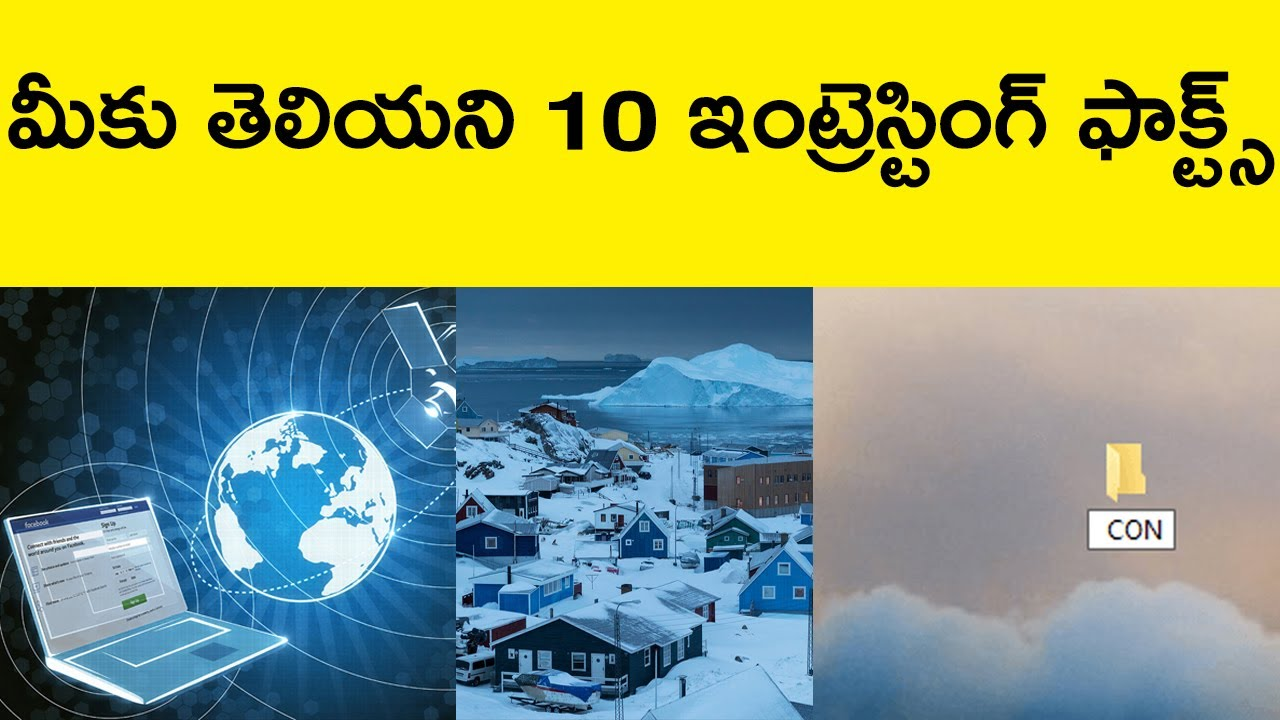 10 interesting In Telugu   Amazing Facts