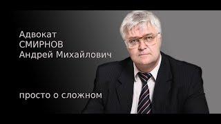видео Кража (ст. 158 УК РФ)