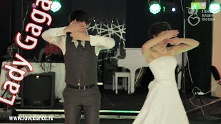 Самый классный свадебный танец в формате ШОУ!