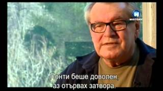 Milos Forman talking about his movies (2010) (audio-english and french,sub-bulgarian)