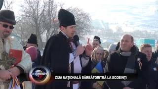 ZIUA NATIONALA SARBATORITA LA SCOBINTI