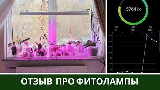 Новые Фитолампы ???? Что делать если сломался Цветонос Орхидеи