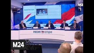 """Как в этом году пройдет форум """"Город образования"""" - Москва 24"""