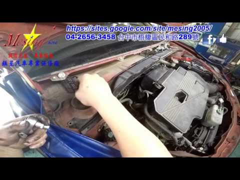 How To Install Repair Replace Front Shock Absorbers SUZUKI SX4 1.6L 2007~M16A AW80-4