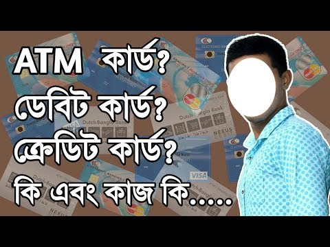 What Is Atm Card Debit Card Credit Card And De