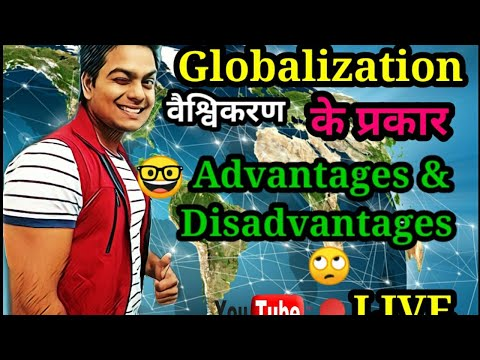 Types of Globalization    LIVE class by YSC ACADEMY