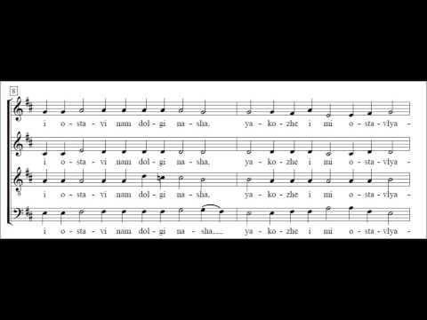 Nikolay Chesnokov - HardMusic Vol. 2