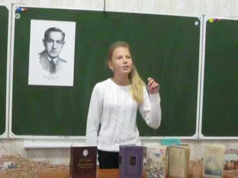 Изображение предпросмотра прочтения – ДарьяМитинкина читает произведение «Гаснет вечер...» И.А.Бунина