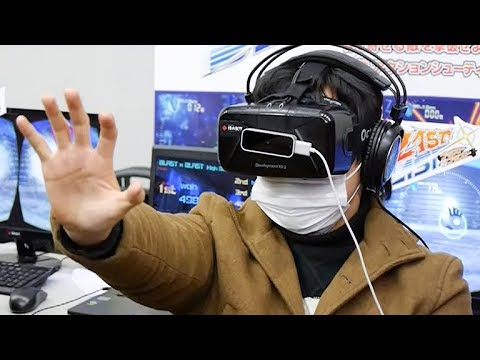 "Welcome to ""Ultra"" Virtual Reality!"
