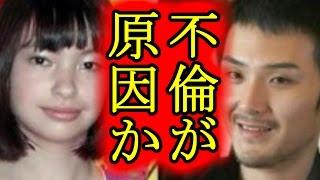 松田龍平、太田莉菜の不倫で離婚へ?マスコミを驚かせた母・松田美由紀...
