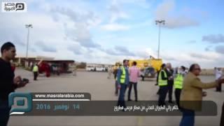 مصر العربية |  ختام رالي الطيران المدني من مطار مرسى مطروح