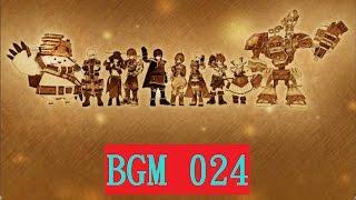 星空幻想 Tartaros タルタロス 遊戲音樂 BGM024 - 馮德斯村BOSS戰打王音樂 thumbnail
