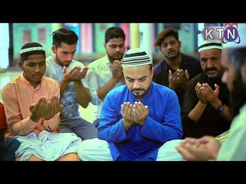 KTN Mehman Ramzan with Amir Shah KTN Transmission Ramzan 2018 Mehman Ramzan Promo