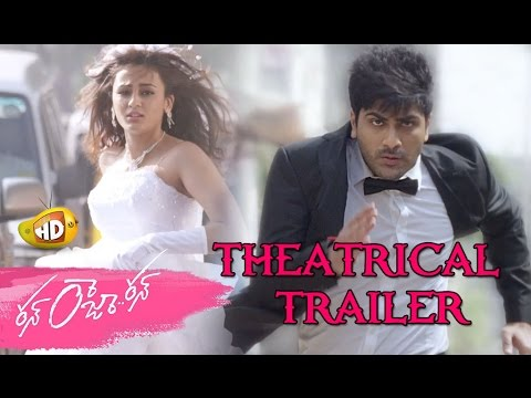 Download Run Raja Run Theatrical Trailer - Sharwanand, Seerat Kapoor, Vennela Kishore