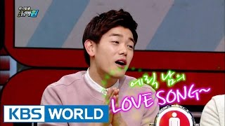 Safety First | 위기탈출 넘버원 - Quit Smoking / Things to Throw Away  (2016.01.17)