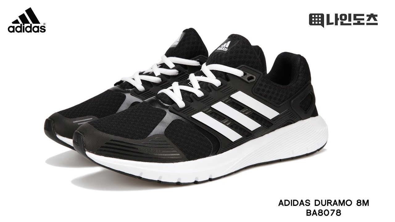 나인도츠  ADIDAS DURAMO 8 M - YouTube 884228a23309