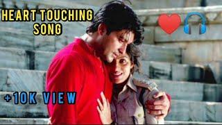Diya Aur Baati Hum *Heart Touching Song* Background Music  BGM-54